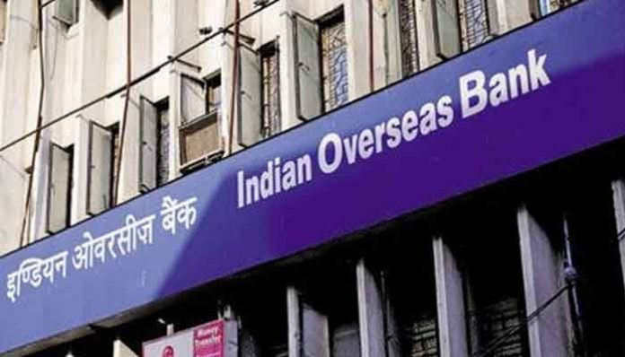 Indian Overseas Bank Q1 results Reports net profit of Rs 121 crore 'Through them Rs.  28,600 crore likely to be mobilized '