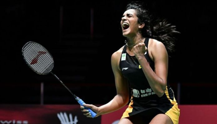 Badminton World Federation gave a shock to start shuttler PV Sindhu PV Sindhu for 2nd round of Swiss Open