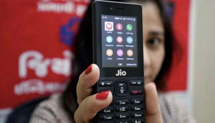 jio mobie Reliance to re-launch Geo phone in 2021!