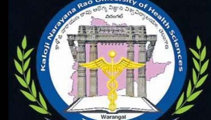 KNRUHS Final counseling for replacement of convenor quota seats