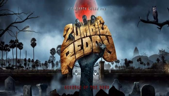 Zombie Reddy 1 'Zombie Reddy' coming to theaters .. Date Fix