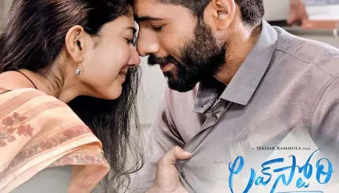 love story Magic 'Love Story' teaser .. Classical hit!