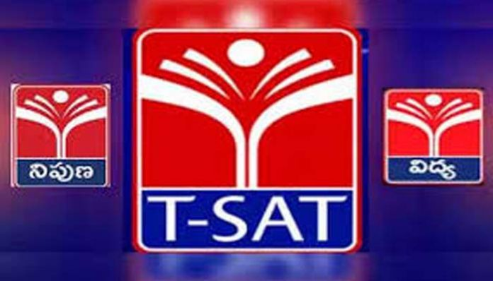 t sat T-SAT Good News for Competitive Exam Candidates - Prime Time Zone daily (Prime Time Zone): Latest Telugu News   Breaking news