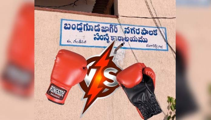 Bandlaguda corporation War in the TRS party .. split into two factions