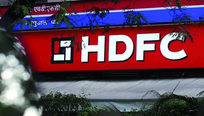HDFC HDFC HDFC revenue drastically reduced!