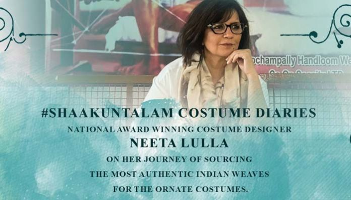 Shakuntalam 'Shakuntalam' National Award Winner As Costume Designer - Prime Time Zone daily (Prime Time Zone): Latest Telugu News |  Breaking news