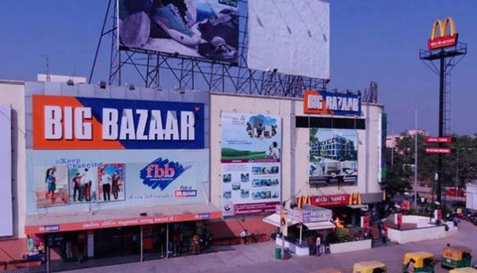 big bazar Another key development in the Amazon-Future Group controversy