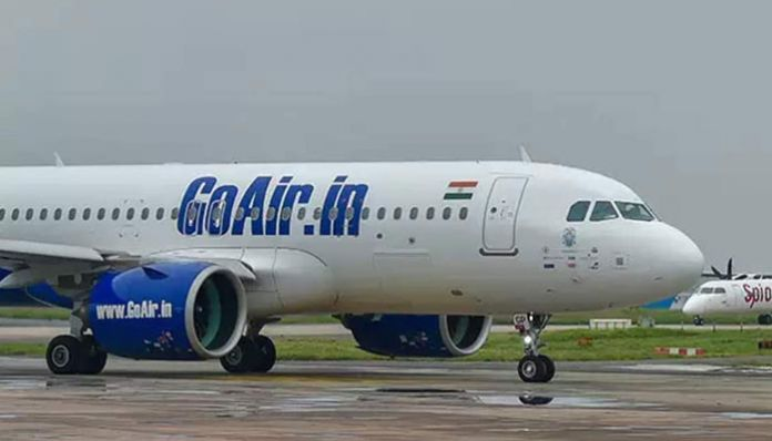 goair Under the Credit Line Guarantee Scheme, Rs. 800 crores! - Prime Time Zone daily (Prime Time Zone): Latest Telugu News | Breaking news