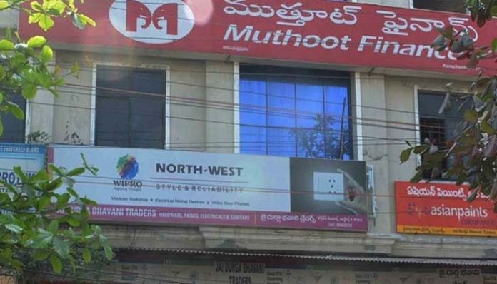 muthoot finance 'That's our target for the next financial year'