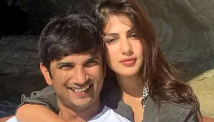 ria and sushanth