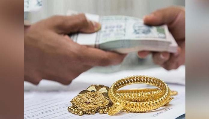 sbi gold Another bumper offer from SBI