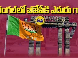 TRS fires on BJP