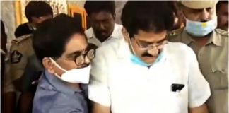 ex mla ramakrishnareddy arrest