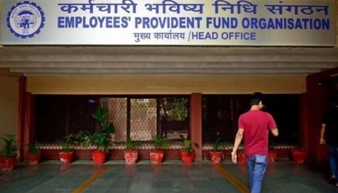 eps The interest rate on EPF deposits remains unchanged