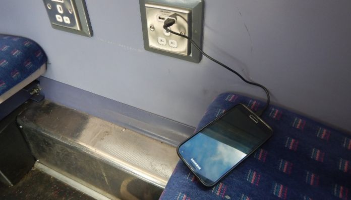 pjimage 47 2 From now on, night charging will be stopped on the train .. Do you know why?