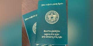Pattadaru pass books