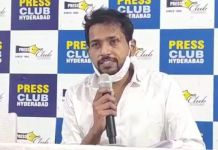 businessman Kalahar Reddy
