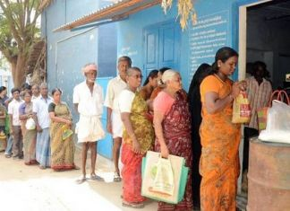 ration shops in telangana