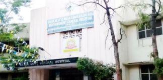 tirupathi ruia hospital