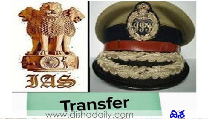 Transfer of IAS and IPS
