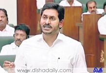 jagan in assembly